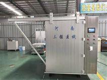三强环氧乙烷灭菌器大型卧式6立方全自动款