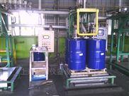200升灌装设备,机油灌装机