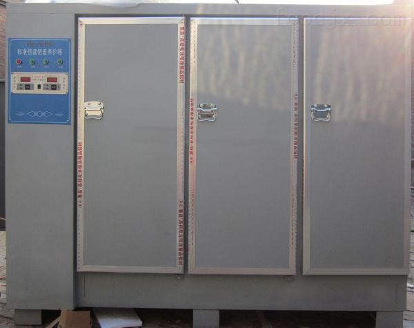 全自动恒温恒湿标准养护箱