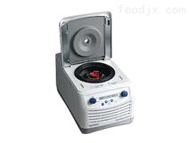 艾本德Centrifuge 5418 R 冷冻离心机