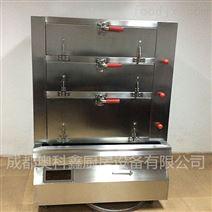 成都廚房設備公司電磁三門蒸柜
