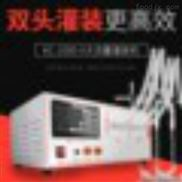 浙江wf化学品/食品双泵灌装机