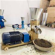 豆粕饲料颗粒机、兔子饲料颗粒机、小型养殖颗粒加工设备