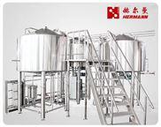 HEM-D糖化設備-赫爾曼廠家直銷啤酒設備HEM-D糖化四器設備