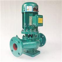 沃德冷冻水循环泵管道泵