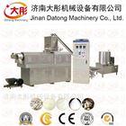 小型预糊化变性淀粉加工机器