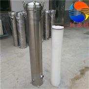 KLT-JM/5-304不锈钢精密过滤器 后置水处理滤芯式过滤