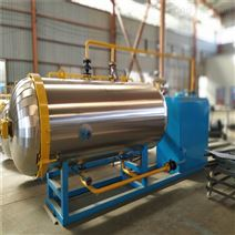 养殖场无害化专用湿化机
