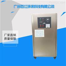 百江20克G移动式臭氧消毒机车间消毒设备