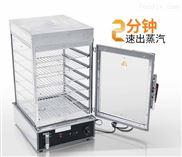 H500-固元膏蒸箱 固元膏蒸柜