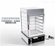 H500-固元膏蒸箱