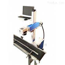 佛山富蘭激光直售光纖激光在線噴碼機鐳雕機