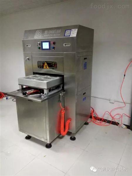 半自動盒式氣調保鮮包裝機