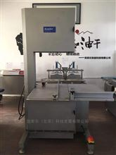 KBG600肉类深加工设备厂家不锈钢全自动锯骨机