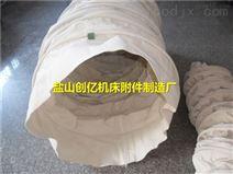 卸料口帆布水泥散装机布袋供应