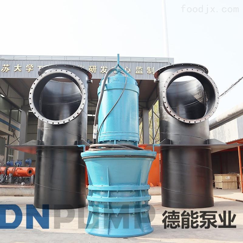 10KV高压潜水轴流泵
