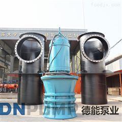 QZB10KV高压潜水轴流泵