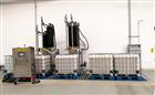 IBC桶灌装机200L真石漆灌装设备