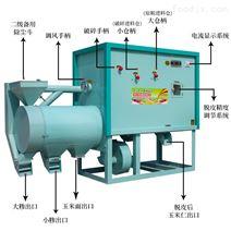 黑龙江玉米制渣机苞米制碴子机