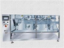 全自动水平预制袋双出包装机210DG 骅呈HC