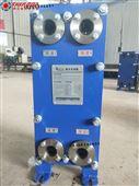 山東沸克集中供暖304不銹鋼板式換熱器