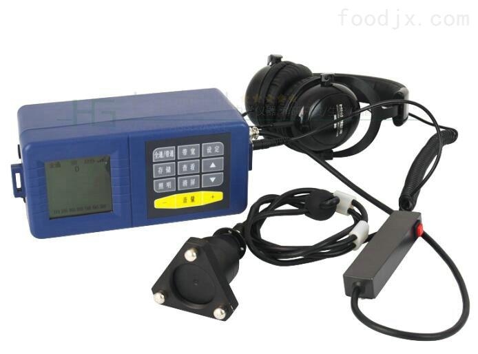 手持便携式超声波流量计,工业废水专用便携手持式超声波流量计