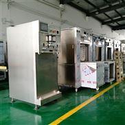 上海厂家直销 气调真空包装 气调保鲜包装机