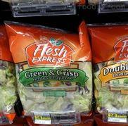 厂家直销 蔬菜保鲜包装机 充氮保鲜 保鲜装
