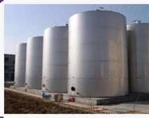 118罐式有机物好氧发酵机