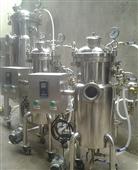 50L-100L食用菌发酵罐