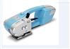 供应手持捆扎机保修塑钢打包机电动捆包机
