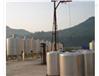 不銹鋼儲酒罐 發酵罐
