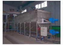 固体发酵设备