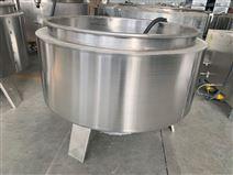 商用食品加工设备松香锅