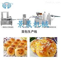 面包生产线MBX-7200