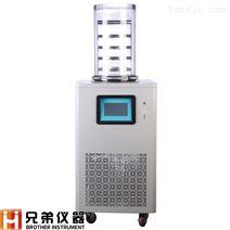 LGJ-10普通型实验室小试冷冻干燥机