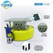 周口市水环境监测标准HY-FB300
