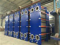 廠家直銷水水板式換熱器  汽水 污水 暖水