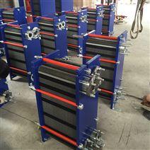 大小型可拆式板式換熱器  熱交換器