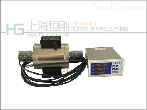 SGDN-10转速电机测量仪,电机转速非接触式测量仪