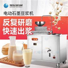 XZ-350餐馆早餐店自动豆浆机*黄豆豆类