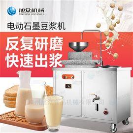 XZ-350餐馆早餐店自动豆浆机厂家直销黄豆豆类