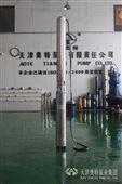 150QH系列耐磨海水提升泵_冲压件_零部件