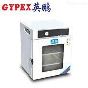 英鹏 泰州真空干燥箱YPHX-24TP