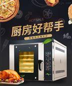鑫佳晨热风循环炉,大容量烘焙电烤箱