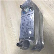 钎焊板式换热器生产厂家