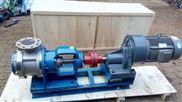 NYP高粘度轉子式輸送泵