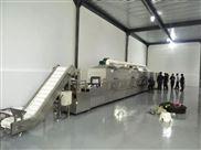 大中小型微波玉米淀粉干燥设备,源头厂家