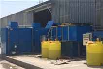 机械配件脱脂磷化废水处理设备