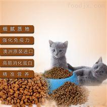 上海狗粮生产设备